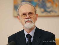 Ранко Рисоевич