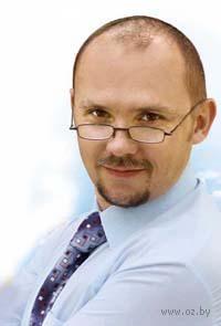 Сергей Владимирович Климкович. Сергей Владимирович Климкович