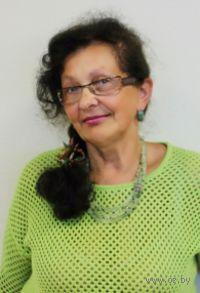 Юлия Капитоновна Войтова