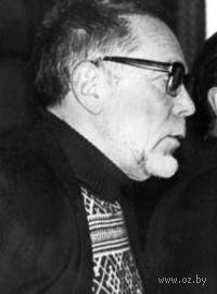 Генрих Оскарович Вальк