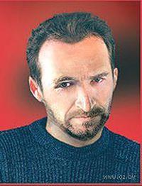 Сергей Иванович Зверев