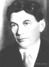 Александр Георгиевич Малышкин