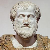 Аристотель. Аристотель