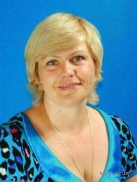 Ольга Н. Земцова
