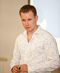Дмитрий Кот - фото, картинка