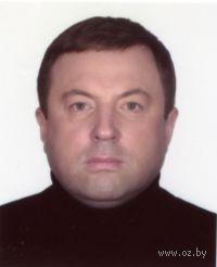 Василий Анатольевич Красицкий