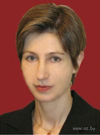 Светлана Владиславовна Сысоева. Светлана Владиславовна Сысоева