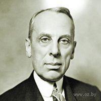 Альфред П. Слоун