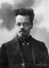 Алексей Михайлович Ремизов
