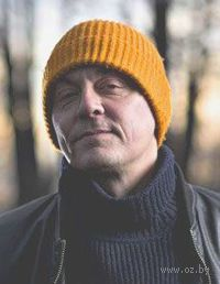 Самюэль Бьорк - фото, картинка