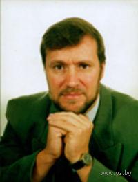 Геннадий Евгеньевич Васильев