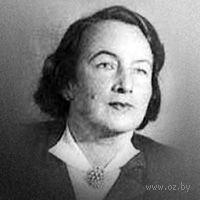 Зинаида Николаевна Александрова