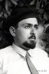 Георг Борн. Георг Борн