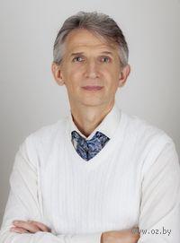Николай Иванович Козлов - фото, картинка