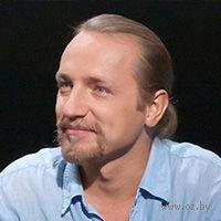 Дмитрий В. Троцкий