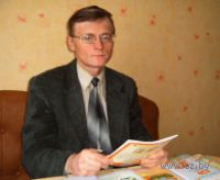 Сергей Анатольевич Трафимов