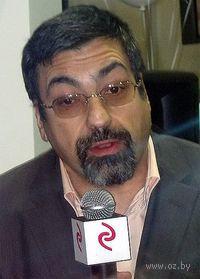 Павел Глоба