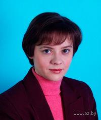 Татьяна Телегина