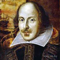 Уильям Шекспир. Уильям Шекспир