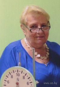 Лариса Петровна Егорова