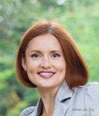 Анна Быкова. Анна Быкова