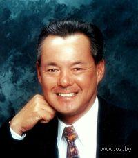 Стив Накамото