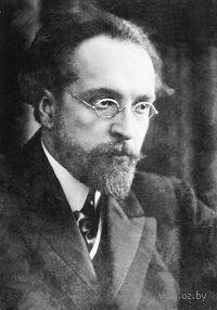 Николай А. Кун