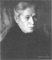 Анна Васильевна Ганзен