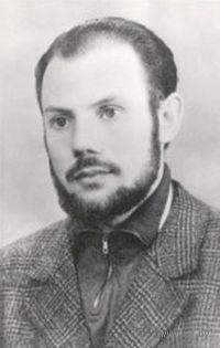 Павел Савоська