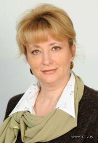 Ольга Евгеньевна Горбацевич