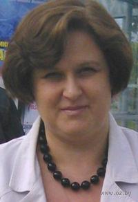 Татьяна Владимировна Ратько. Татьяна Владимировна Ратько