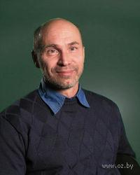 Сергей Вениаминович Панов