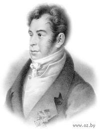 Николай Иванович Гнедич. Николай Иванович Гнедич