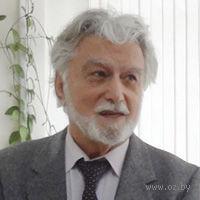 Рудольф К. Баландин
