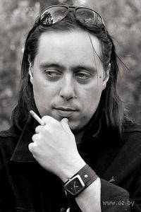Олег Игоревич Дивов