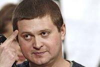 Денис Сергеевич Осокин - фото, картинка