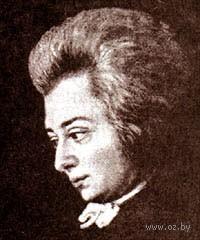 Вольфганг Амадей Моцарт. Вольфганг Амадей Моцарт