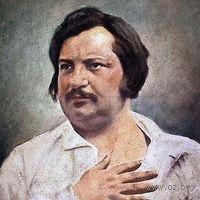 Оноре де Бальзак. Оноре де Бальзак