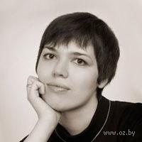 Карина Демина