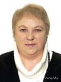 Ирина Николаевна Саматыя