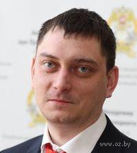 Максим Батырев. Максим Батырев