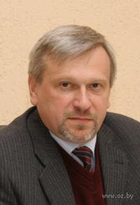 Владимир Викторович Ясев. Владимир Викторович Ясев