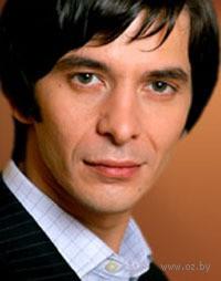 Андрей Владимирович Курпатов. Андрей Владимирович Курпатов