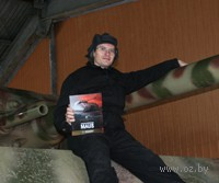 Юрий Пашолок