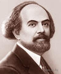 Николай Александрович Бердяев. Николай Александрович Бердяев
