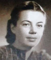 Наталья Ильина. Наталья Ильина