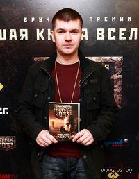 Андрей Дьяков - фото, картинка