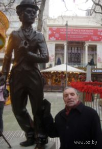 Александр Гордон. Александр Гордон