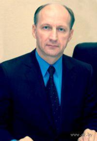 Александр Петрович Пониматко